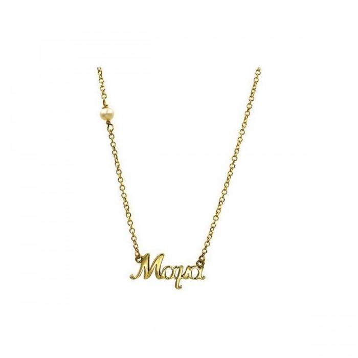 Κολιέ Μαμά χρυσό 14Κ - K1117