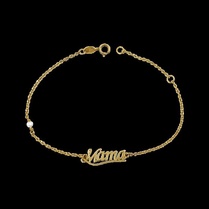 Βραχιόλι Mama χρυσό 14Κ - BR1019