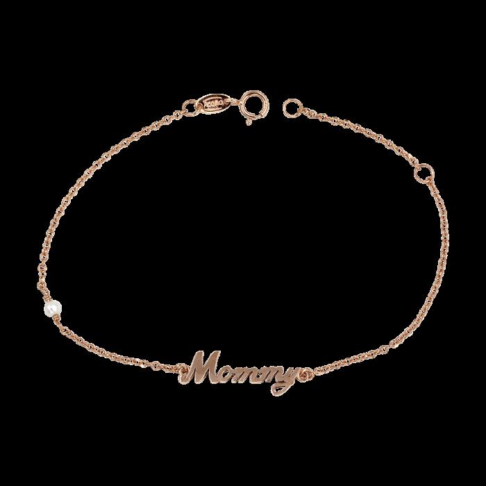Βραχιόλι Mommy ροζ χρυσό 14Κ - BR1033