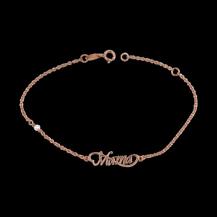 Βραχιόλι Mama ροζ χρυσό 14Κ - BR1076