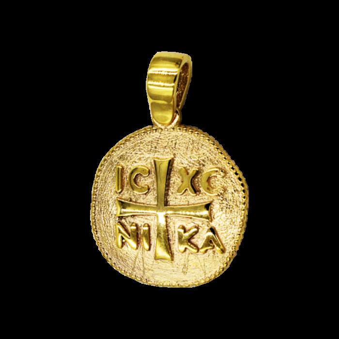 Κωνσταντινάτο Χρυσό 9Κ Δύο Όψεων - PM1146
