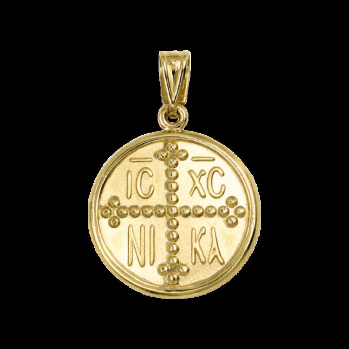 Κωνσταντινάτο χρυσό 9Κ δύο όψεων - PM1185